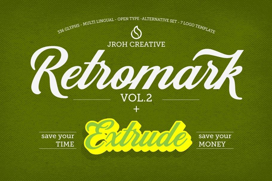 Retromark Vol 2 + Extrude (50% off)